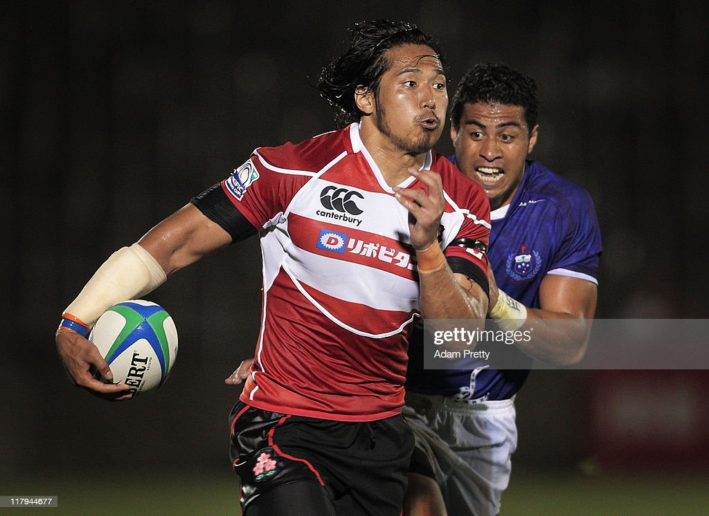 Japan v Samoa - IRB Pacific Nations Cup
