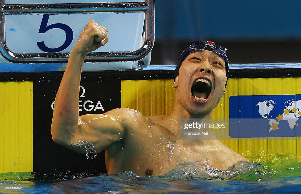 Kosuke Hagino of Japan celebrates after winning the Men's 200m Individual Medley Final during day three of the 12th FINA World Swimming Championships (25m) at the Hamad Aquatic on December 5, 2014 in Doha, Qatar.