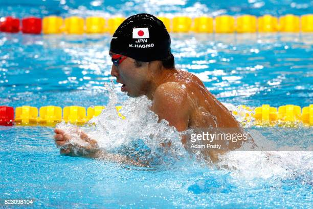Kosuke Hagino of Japan competes during the Men's 200m Individual Medley semi final on day thirteen of the Budapest 2017 FINA World Championships on...
