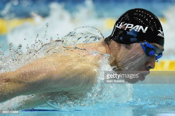 Kosuke Hagino of Japan competes in the 100m Butterfly Final during the Japan Open 2017 at Tokyo Tatsumi International Swimming Pool on May 21 2017 in...