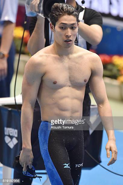 Kosuke Hagino of Japan looks on during the Japan Swim 2016 at Tokyo Tatsumi International Swimming Pool on April 5 2016 in Tokyo Japan