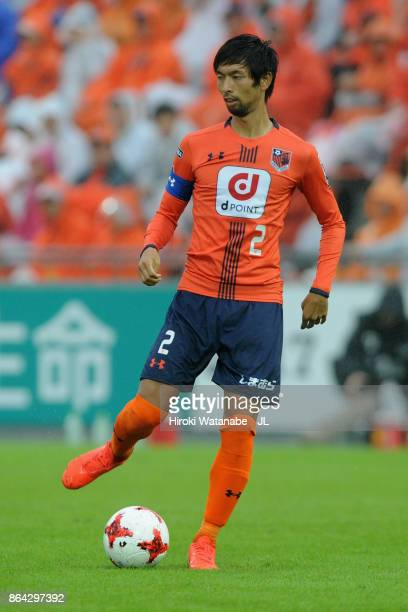 Kosuke Kikuchi of Omiya Ardija in action during the JLeague J1 match between Omiya Ardija and Kashiwa Reysol at NACK 5 Stadium Omiya on October 21...