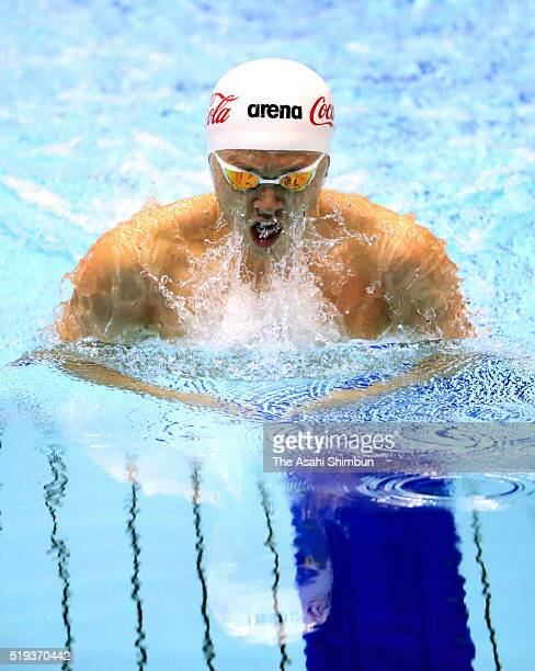 Kosuke Kitajima competes in the Men's 100m Breaststroke final during day two of the Japan Swim 2016 at Tokyo Tatsumi International Swimming Pool on...