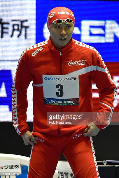 Kosuke Kitajima looks on prior to the Men's 200m Breaststroke final during the Japan Swim 2016 at Tokyo Tatsumi International Swimming Pool on April...