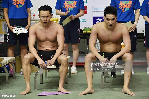 Kosuke Kitajima of Japan and Ryo Tateishi of Japan show disappointment after the Men's 100m Breaststroke final during the Japan Swim 2016 at Tokyo...