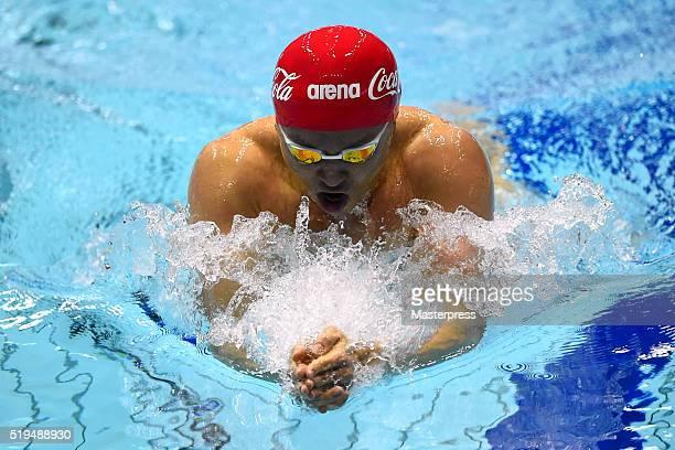 Kosuke Kitajima of Japan competes in the Men's 200m Breaststroke qualification during the Japan Swim 2016 at Tokyo Tatsumi International Swimming...