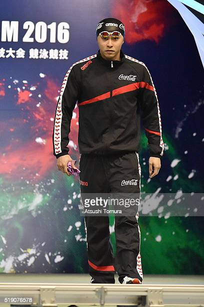 Kosuke Kitajima of Japan looks on during the Japan Swim 2016 day 1 at Tokyo Tatsumi International Swimming Pool on April 4 2016 in Tokyo Japan