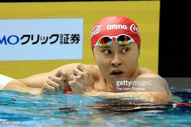 Kosuke Kitajima reacts after competing in the Men's 100m Breaststroke semi final during day four of the Japan Swim 2016 at Tokyo Tatsumi...