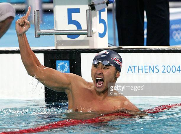 Kosuke Kitajima wins the Men's 100meter Breaststroke Final in a time of 10008 at the Athens Olympic Centre in