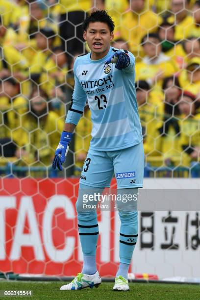 Kosuke Nakamura in action during the JLeague J1 match between Kashiwa Reysol and Shimizu SPulse at Hitachi Kashiwa Soccer Stadium on April 8 2017 in...