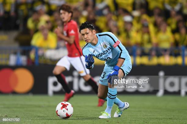 Kosuke Nakamura in action during the JLeague J1 match between Kashiwa Reysol and Urawa Red Diamonds at Hitachi Kashiwa Soccer Stadium on June 4 2017...