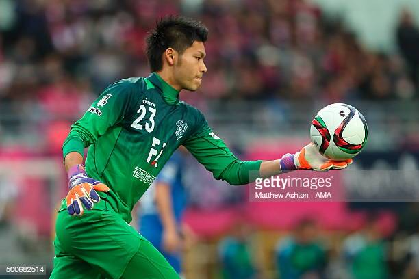 Kosuke Nakamura of Avispa Fukuoka during the J2 Promotion Play Off Final between Avispa Fukuoka and Cerezo Osaka at Yanmar Stadium on December 6 2015...