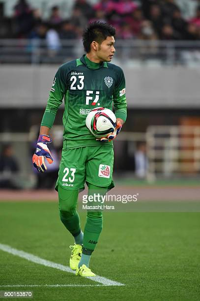 Kosuke Nakamura of Avispa Fukuoka in action during the JLeague 2 2015 Playoff Final and J 1 promotional match between Avispa Fukuoka and Cerezo Osaka...
