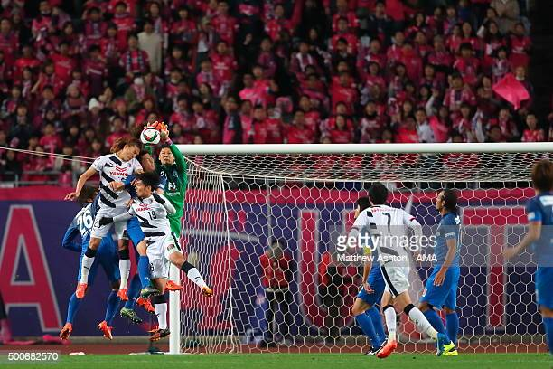 Kosuke Nakamura of Avispa Fukuoka makes a save during the J2 Promotion Play Off Final between Avispa Fukuoka and Cerezo Osaka at Yanmar Stadium on...