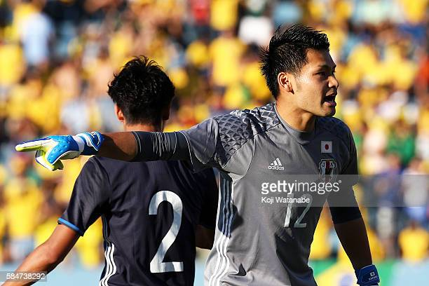 Kosuke Nakamura of Japan in action during the international friendly match between Japan and Brazil at the Estadio Serra Dourada on July 30 2016 in...