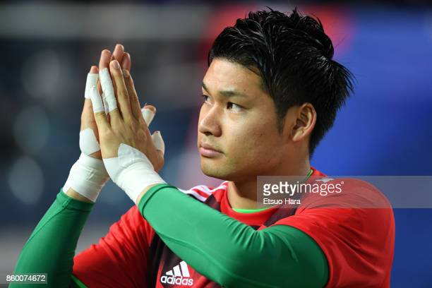 Kosuke Nakamura of Japan looks on after the international friendly match between Japan and Haiti at Nissan Stadium on October 10 2017 in Yokohama...