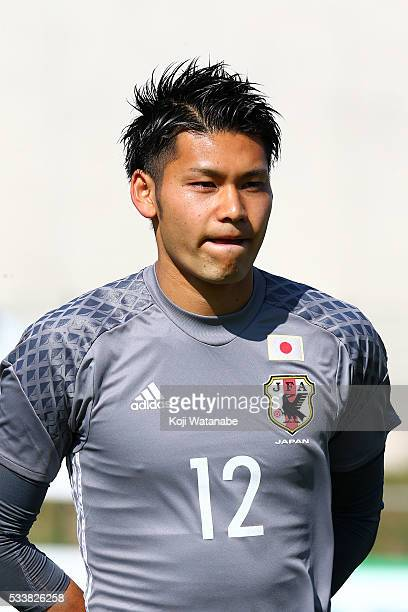 Kosuke Nakamura of Japan looks on the Toulon Tournament between Japan and Portugal on May 23 2016 in Aubagne France