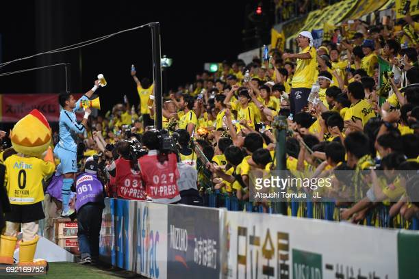 Kosuke Nakamura of Kashiwa Reysol celebrates his side's 10 victory with supporters after the JLeague J1 match between Kashiwa Reysol and Urawa Red...