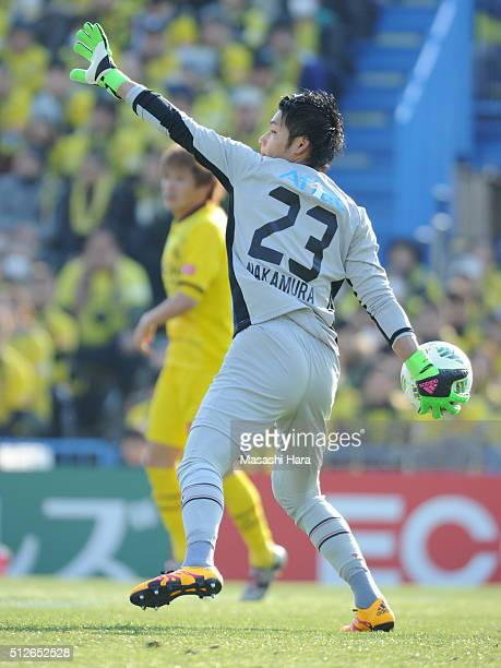 Kosuke Nakamura of Kashiwa Reysol in action during the JLeague 2016 match between Kashiwa Reysol and Urawa Red Diamonds at the Hitachi Kashiwa Soccer...