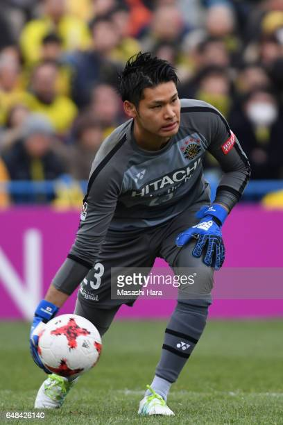 Kosuke Nakamura of Kashiwa Reysol in action during the JLeague J1 match between Kashiwa Reysol and Gamba Osaka at Hitachi Kashiwa Soccer Stadium on...