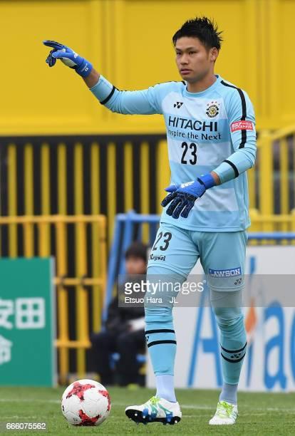 Kosuke Nakamura of Kashiwa Reysol in action during the JLeague J1 match between Kashiwa Reysol and Shimizu SPulse at Hitachi Kashiwa Soccer Stadium...