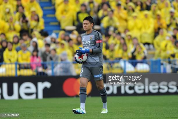 Kosuke Nakamura of Kashiwa Reysol in action during the JLeague J1 match between Kashiwa Reysol and Yokohama FMarinos at Hitachi Kashiwa Soccer...