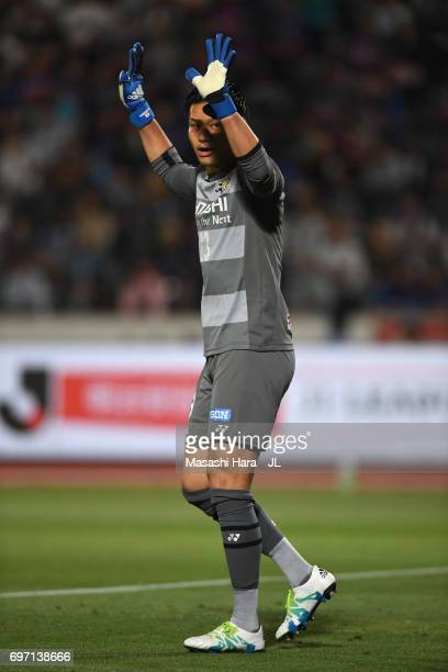 Kosuke Nakamura of Kashiwa Reysol in action during the JLeague J1 match between Ventforet Kofu and Kashiwa Reysol at Yamanashi Chuo Bank Stadium on...
