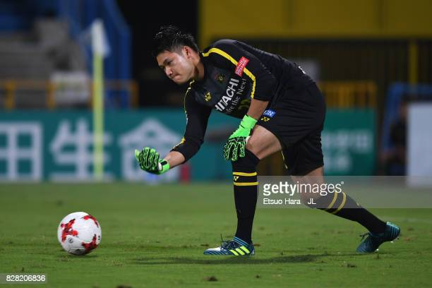 Kosuke Nakamura of Kashiwa Reysol in action during the JLeague J1 match between Kashiwa Reysol and Sagan Tosu at Hitachi Kashiwa Soccer Stadium on...
