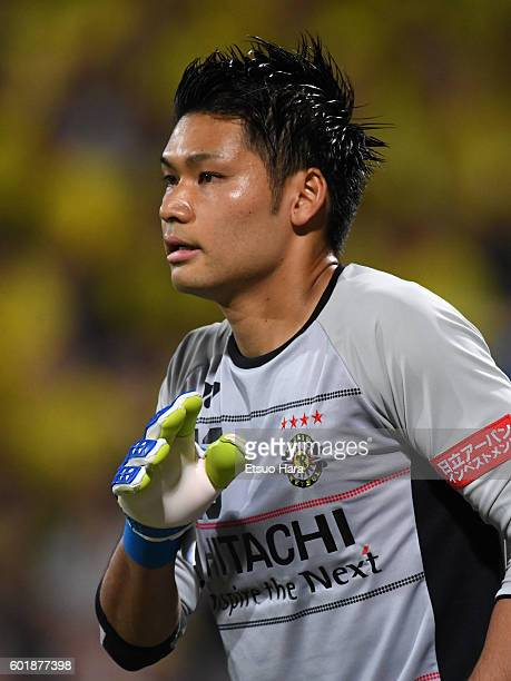 Kosuke Nakamura of Kashiwa Reysol in action during the JLeague match between Kashiwa Reysol and Kashima Antlers at the Hitachi Kashiwa Soccer Stadium...