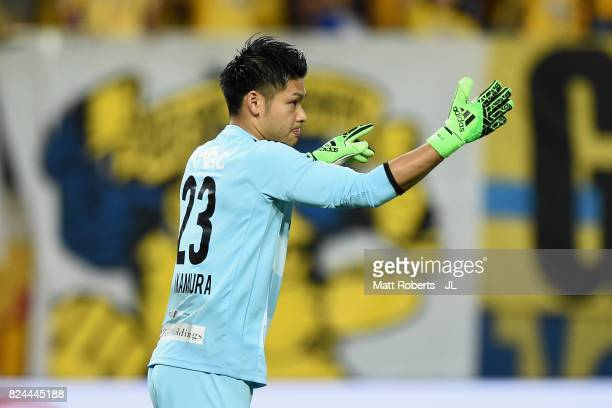 Kosuke Nakamura of Kashiwa Reysol instructs his team mates during the JLeague J1 match between Vegalta Sendai and Kashiwa Reysol at Yurtec Stadium...