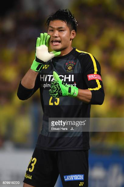Kosuke Nakamura of Kashiwa Reysol looks on during the JLeague J1 match between Kashiwa Reysol and Sagan Tosu at Hitachi Kashiwa Soccer Stadium on...
