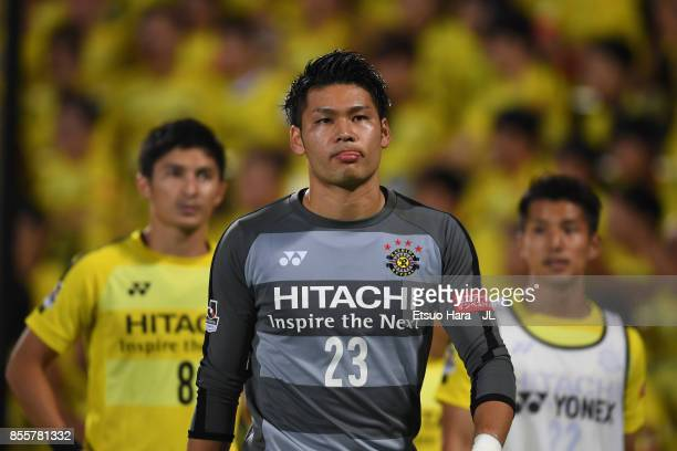 Kosuke Nakamura of Kashiwa Reysol shows dejection after his side's 01 defeat in the JLeague J1 match between Kashiwa Reysol and Ventforet Kofu at...