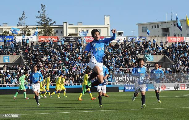 Kosuke Onose of Yokohama FC celebrates the first goal during the JLeague second division match between Yokohama FC v Montedio Yamagata at Nippatsu...