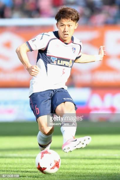 Kosuke Ota of FC Tokyo in action during the JLeague J1 match between Albirex Niigata and FC Tokyo at Denka Big Swan Stadium on April 22 2017 in...