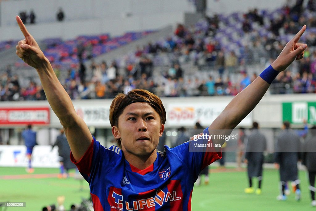 <a gi-track='captionPersonalityLinkClicked' href=/galleries/search?phrase=Kosuke+Ota&family=editorial&specificpeople=4391578 ng-click='$event.stopPropagation()'>Kosuke Ota</a> #6 of FC Tokyo looks on after the J.League match between F.C. Tokyo and Cerezo Osaka at Ajinomoto Stadium on April 19, 2014 in Tokyo, Japan.