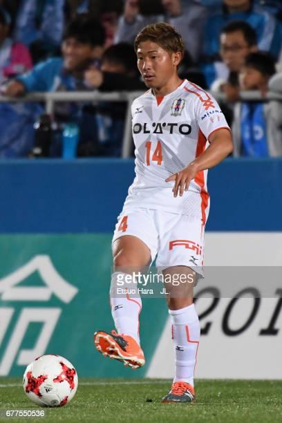 Kosuke Shirai of Ehime FC in action during the JLeague J2 match between Yokohama FC and Ehime FC at Nippatsu Mitsuzawa Stadium on May 3 2017 in...