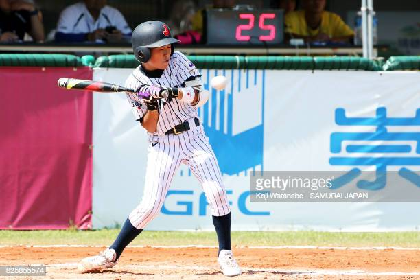 Kota Kato of Japan hit with a pitch in the bottom of the first inning during the WBSC U12 Baseball World Cup Super Round match between Nicaragua and...