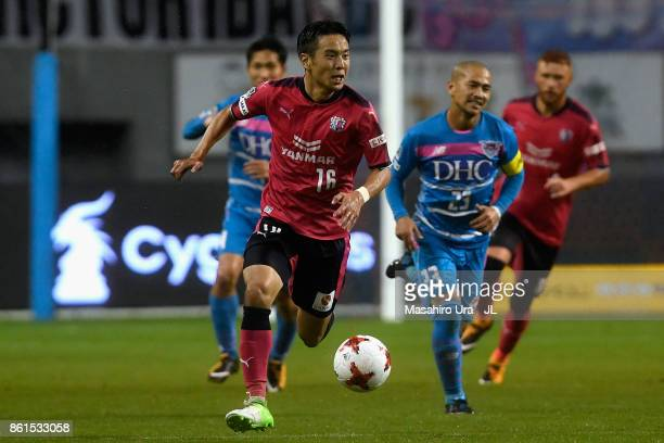 Kota Mizunuma of Cerezo Osaka in action during the JLeague J1 match between Sagan Tosu and Cerezo Osaka at Best Amenity Stadium on October 15 2017 in...