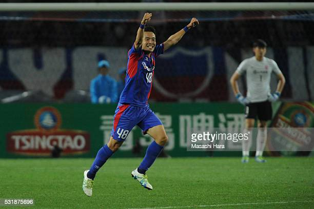 Kota Mizunuma of FC Tokyo celebrates the second goal during the AFC Champions League Round of 16 First Leg match between FC Tokyo and Shanghai SIPG...