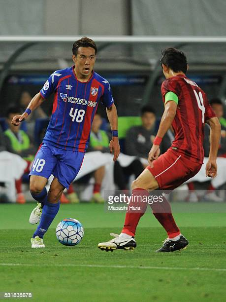 Kota Mizunuma of FC Tokyo in action during the AFC Champions League Round of 16 First Leg match between FC Tokyo and Shanghai SIPG at the Tokyo...