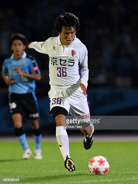 Kota Ogino of Kyoto Sanga in action during Emperor's Cup third round match between Kawasaki Frontale and Kyoto Sanga on October 14 2015 in Kawasaki...