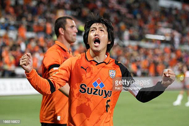 Kota Sugiyama celebrates winning the JLeague match between Shimizu SPulse and Jubilo Iwata at IAI Stadium Nihondaira on April 13 2013 in Shizuoka...