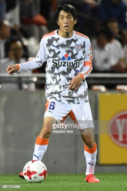 Kota Sugiyama of Shimizu SPulse in action during the JLeague Levain Cup Group A match between Omiya Ardija and Shimizu SPulse at NACK 5 Stadium Omiya...