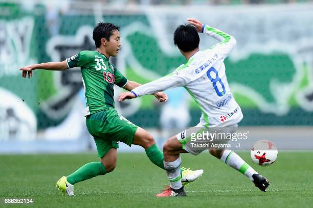Kota Watanabe of Tokyo Verdy and Naoki Yamada of Shonan Bellmare compete for the ball during the JLeague J2 match between Tokyo Verdy and Shonan...