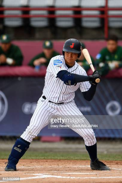 Kotaro Kiyomiya of Japan at bat against South Africa during the WBSC U18 Baseball World Cup Group B game between South Africa and Japan at Port...