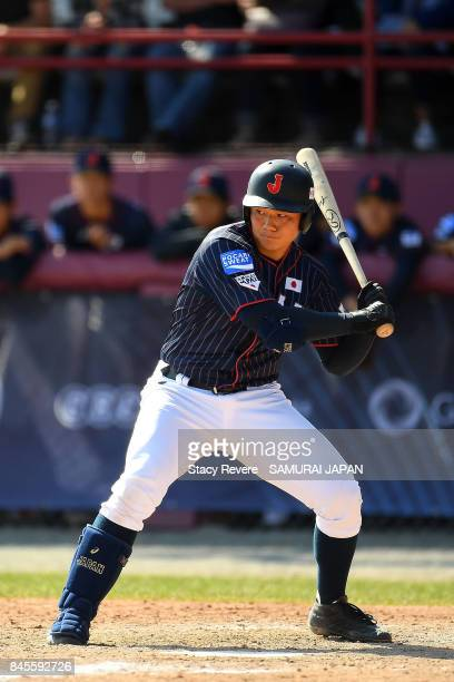 Kotaro Kiyomiya of Japan at bat during a game against Korea during the WBSC U18 Baseball World Cup Super Round game between Japan and South Korea at...