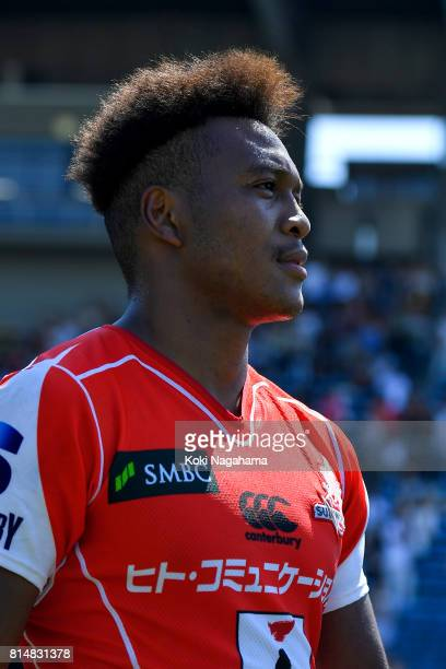 Kotaro Matsushima of Sunwolves looks on after winning the Super Rugby match between the Sunwolves and the Blues at Prince Chichibu Stadium on July 15...