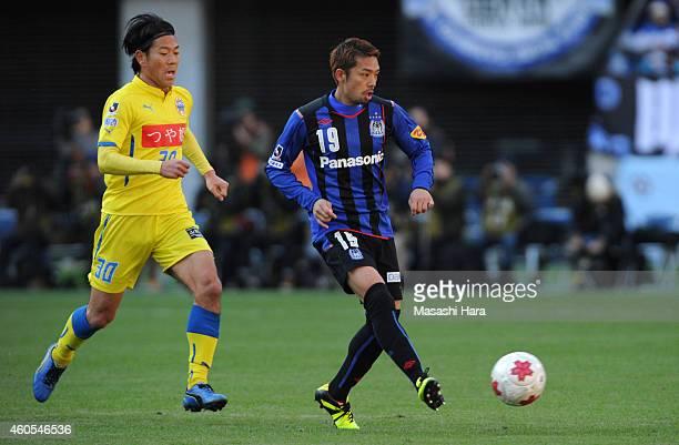 Kotaro Omori of Gamba Osaka in action during the Emperor's Cup final match between Gamba Osaka and Montedio Yamagata at Nissan Stadium on December 13...