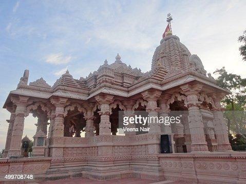 Koteshwar Mahadev Temple - Motera Āhmedabad