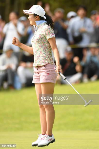 Kotone Hori of Japan celebrates after making her birdie putt on the 17th hole during the final day of the Suntory Ladies Open at the Rokko Kokusai...